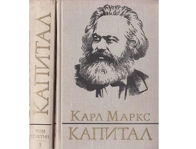 """Das Kapital in russischer Sprache"". 2 Titel."